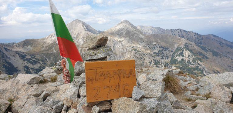 Гледки от връх Тодорка