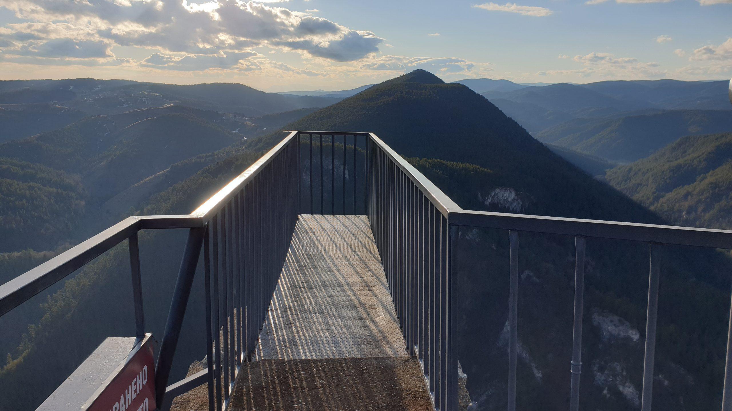Гледка от панорамна площадка Орлово око